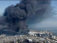 Arde edificio en Tokio, 4 muertos