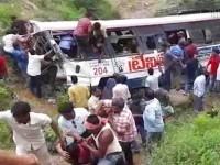 Tragedia en la India