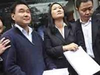 Investigan a hermanos de  Keiko Fujimori por lavado