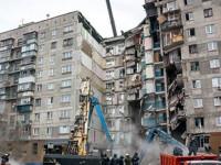 Mueren 39 en explosión