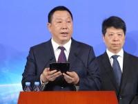 Huawei demanda  al gobierno de EU