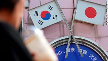 Corea del Sur rompe acuerdo con Japón