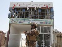 Bombazo en Afganistán