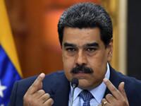 Expulsan a diplomático de El Salvador