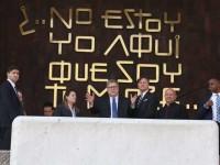 Recorre Fiscal General de EU la Basílica de Guadalupe