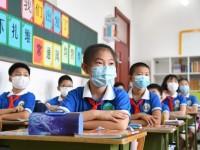 Por rebrote cierran  escuelas de Pekín