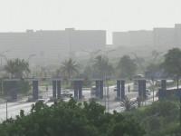 Polvo del Sahara cubre a Cuba