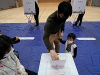 Hong Kong para elecciones