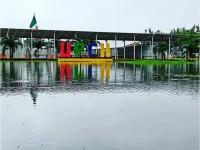 Alerta en la costa de Cárdenas por lluvias