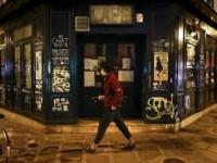 Toque de queda en París por Covid-19
