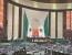 Envia Morena reforma para que  Pemex vuelva a ser dominante